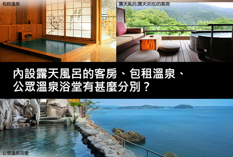 title800x540_differences-among-baths_hk04