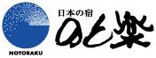 日本之宿能登樂