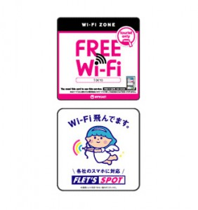 wifi_02