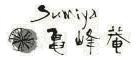 Sumi屋龜峰庵(京都龜岡湯之花)