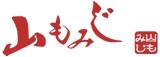 由布的旅館 山紅葉 (YAMAMOMIJI)