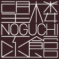 望樓NOGUCHI函館