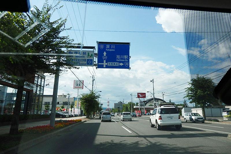 ドライブ北海道2_45