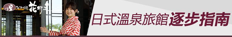 bn800x130_StepbyStep_hk01