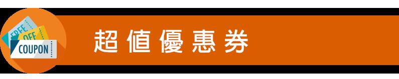 digjapan-sub04-hk