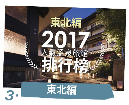 2017info各エリア_hk03
