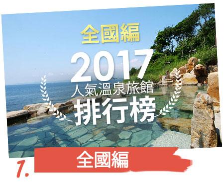 2017info各エリア_hk01
