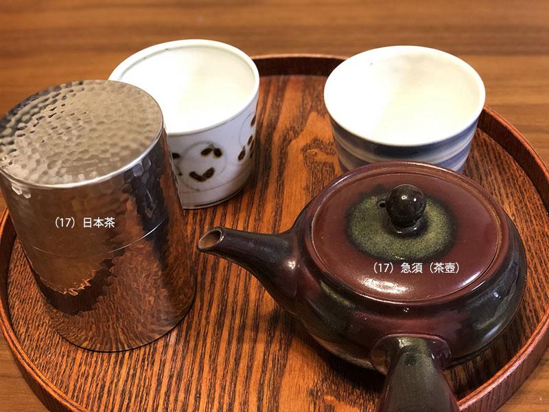 急須-湯飲み_hk02
